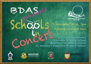 Schools in Concert 2016